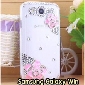 M1177-04 เคสประดับ Samsung Galaxy Win ลาย Pink Rose