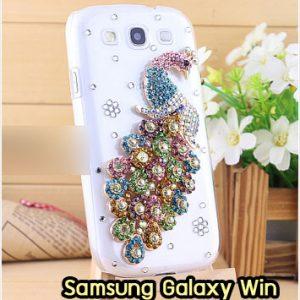 M1177-08 เคสประดับ Samsung Galaxy Win ลายนกยูงหลากสี