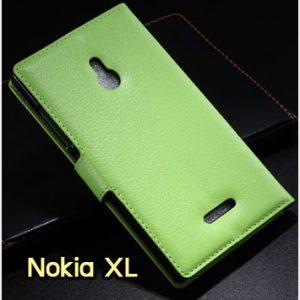 M1183-09 เคสหนังฝาพับ Nokia XL สีเขียว
