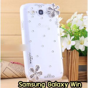 M1177-09 เคสประดับ Samsung Galaxy Win ลาย Fresh Flower