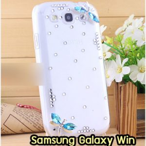 M1177-10 เคสประดับ Samsung Galaxy Win ลายแมงปอ