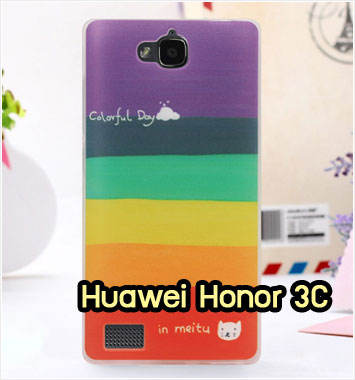 M775-06 เคสยาง Huawei Honor 3C ลาย Colorfull Day