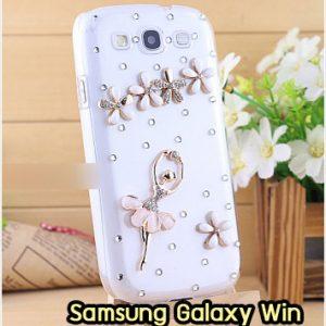 M1177-12 เคสประดับ Samsung Galaxy Win ลาย Ballet Flower
