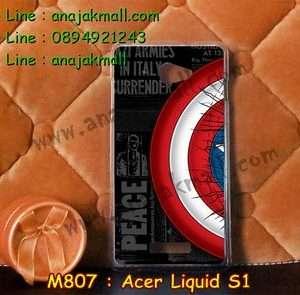 M807-22 เคสแข็ง Acer Liquid S1 ลาย CapStar V