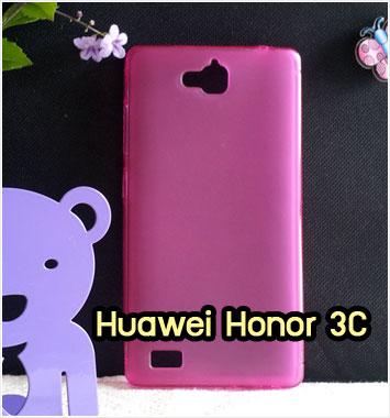 M1244-01 เคสยางใส Huawei Honor 3C สีกุหลาบ