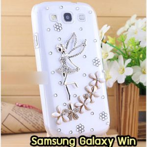 M1177-15 เคสประดับ Samsung Galaxy Win ลาย Flower Angel