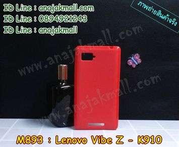 M893-01 เคสยาง Lenovo Vibe Z - K910 สีแดง