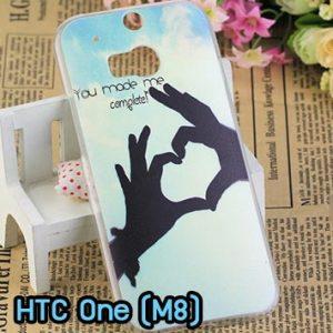 M764-07 เคสแข็ง HTC One M8 ลาย My Heart