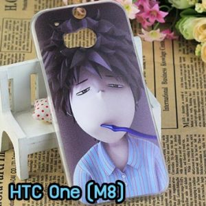 M764-08 เคสแข็ง HTC One M8 ลาย Boy