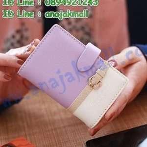 WL35-02 กระเป๋าใส่บัตร ดีไซน์เข็มขัด สีม่วง-ขาว