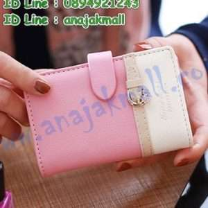 WL35-03 กระเป๋าใส่บัตร ดีไซน์เข็มขัด สีชมพู-ขาว