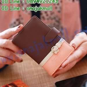 WL35-06 กระเป๋าใส่บัตร ดีไซน์เข็มขัด สีน้ำตาล-ส้ม