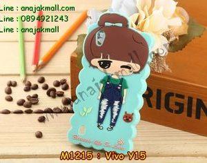 M1215-16 เคสตัวการ์ตูน Vivo Y15 ลาย C