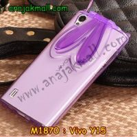 M1870-03 เคสยาง Vivo Y15 หูกระต่าย สีม่วง