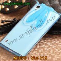 M1870-04 เคสยาง Vivo Y15 หูกระต่าย สีฟ้า