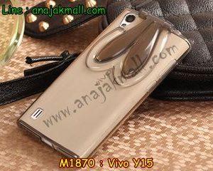 M1870-05 เคสยาง Vivo Y15 หูกระต่าย สีดำ