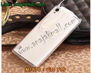 M1870-06 เคสยาง Vivo Y15 หูกระต่าย สีขาว