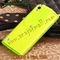 M1870-07 เคสยาง Vivo Y15 หูกระต่าย สีเขียว