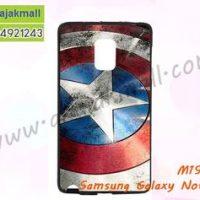 M1941-08 เคสยาง Samsung Galaxy Note Edge ลาย CapStar