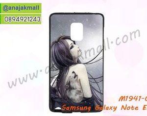 M1941-09 เคสยาง Samsung Galaxy Note Edge ลาย Night Moon