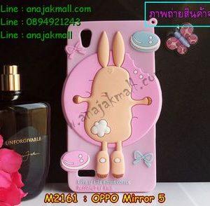 M2161-05 เคสกระต่าย OPPO Mirror 5 สีชมพูอ่อน