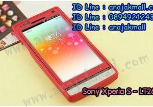 M367 เคสซิลิโคนฟิล์มสี Sony Xperia S - LT26i