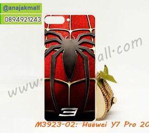 M3923-02 เคสยาง Huawei Y7 Pro 2018 ลาย Spider