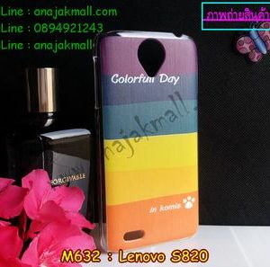 M632-10 เคสพิมพ์ลาย Lenovo S820 ลาย Colorfull Day
