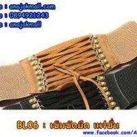 BL06-03 เข็มขัดยางยืด พู่เชือกกำมะหยี่ สีน้ำตาล