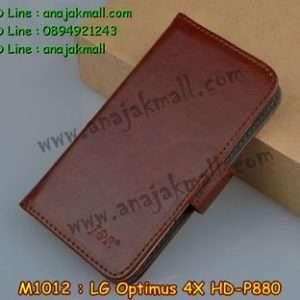 M1012-03 เคสฝาพับ LG Optimus 4X - P880 สีน้ำตาล
