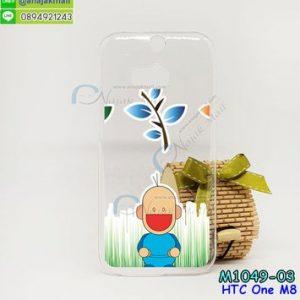 M1049-03 เคสแข็ง HTC One M8 ลาย DS063-Cartoon-03