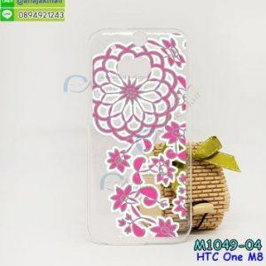 M1049-04 เคสแข็ง HTC One M8 ลาย DS064-FlowerPink