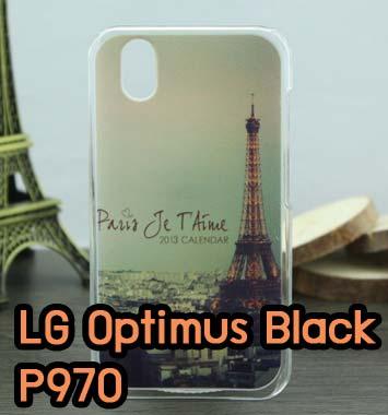 M620-04 เคสมือถือ LG Optimus Black - P970 ลายหอไอเฟล