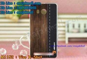 M1152-32 เคสแข็ง Vivo X Shot ลาย Classic 01