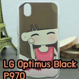 M620-05 เคสมือถือ LG Optimus Black - P970 ลายฟุรุจัง