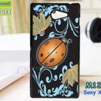 M1275-06 เคสแข็งขอบดำ Sony Xperia M2 ลาย Design-03