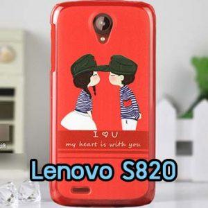 M632-01 เคสพิมพ์ลาย Lenovo S820 ลาย Love U