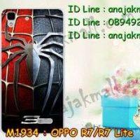 M1934-34 เคสยาง OPPO R7/R7 Lite ลาย Spider IV