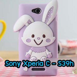 M462-03 เคสซิลิโคนกระต่าย Sony Xperia C - S39h สีม่วง