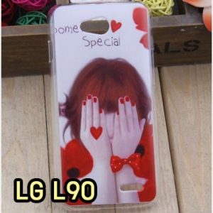 M842-02 เคสแข็ง LG L90 ลาย Special