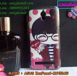 M2059-03 เคสยาง ASUS ZenFone C ลาย Hi Girl