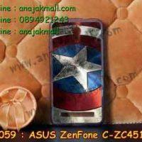 M2059-14 เคสยาง ASUS ZenFone C ลาย CapStar