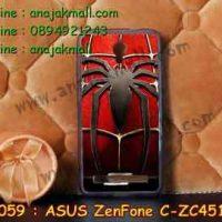 M2059-15 เคสยาง ASUS ZenFone C ลาย Spider