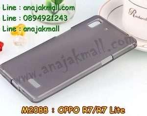 M2088-03 เคสยาง OPPO R7 สีดำ