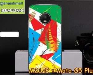 M2158-03 เคสแข็ง Moto G5 Plus ลาย ColorPlant