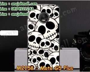 M2158-04 เคสแข็ง Moto G5 Plus ลาย Skull II