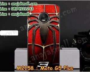 M2158-07 เคสแข็ง Moto G5 Plus ลาย Spider