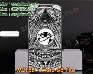 M2158-13 เคสแข็ง Moto G5 Plus ลาย Black Eye