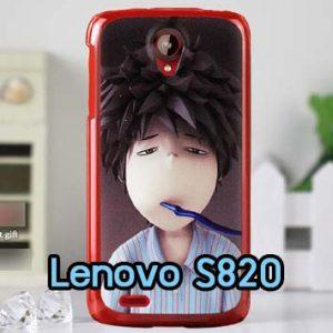 M632-04 เคสพิมพ์ลาย Lenovo S820 ลาย Boy