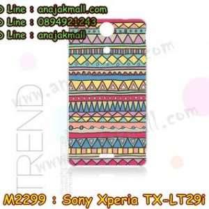 M2299-05 เคสยาง Sony Xperia TX ลาย Graphic IV